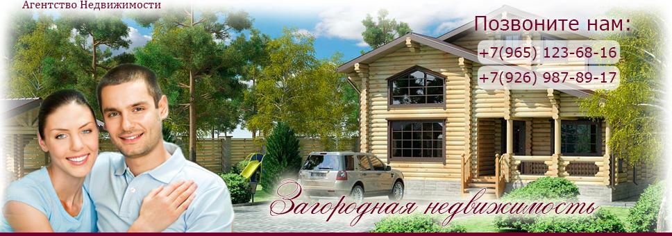 в зеленограде квартиры в москве